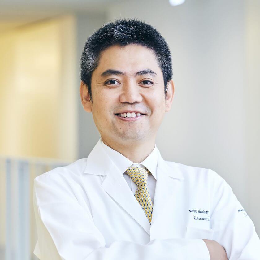 Dr. Kan Yonemori
